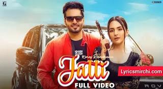 Jatti जट्टी Song Lyrics | Karaj Randhawa | Latest Punjabi Song 2020