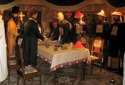 Treaty of Nerchinsk