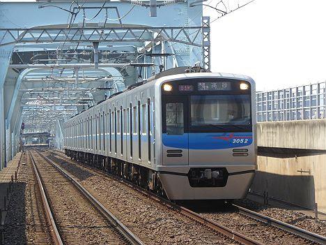 京成電鉄 快速特急 高砂行き1 3700形