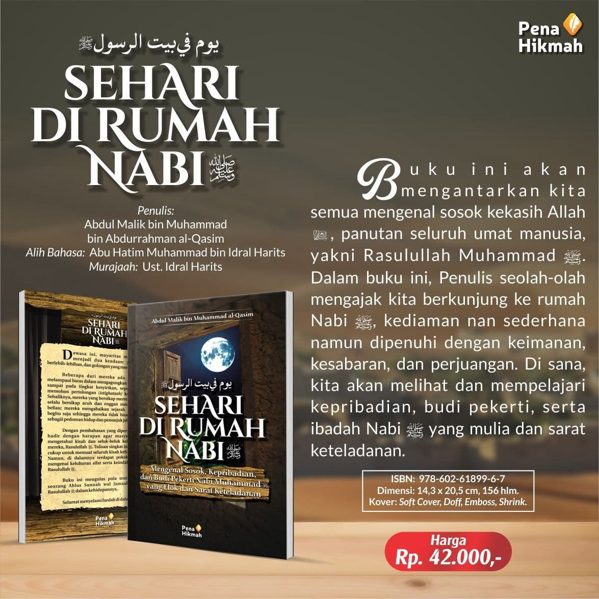 Buku Sehari di Rumah Nabi ﷺ Pena Hikmah