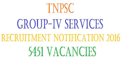 TNPSC Group-IV Recruitment 2016
