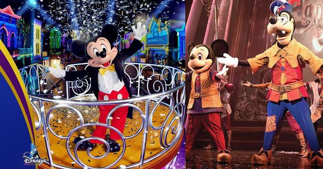 "#DisneyMagicMoments, Disney, HK Disneyland, HKDL, 香港迪士尼樂園 分享 We Love Mickey!大街投影盛演 及 迪士尼魔法書房 精華版片段, Mickey And The Wondrous Book, ""We Love Mickey!"" Projection Show"