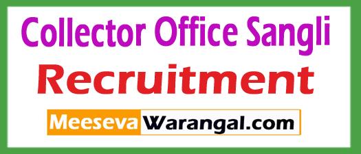 Collector Office Sangli Recruitment