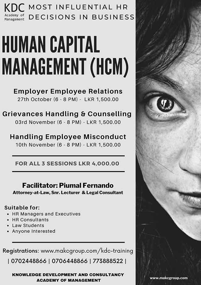 Human Capital Management (HCM).