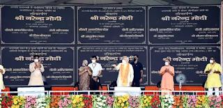 पीएम मोदी ने जनपद वाराणसी में 1583 करोड़ रु0 की कुल लागत की 283 विकास परियोजनाओं का लोकार्पण एवं शिलान्यास किया