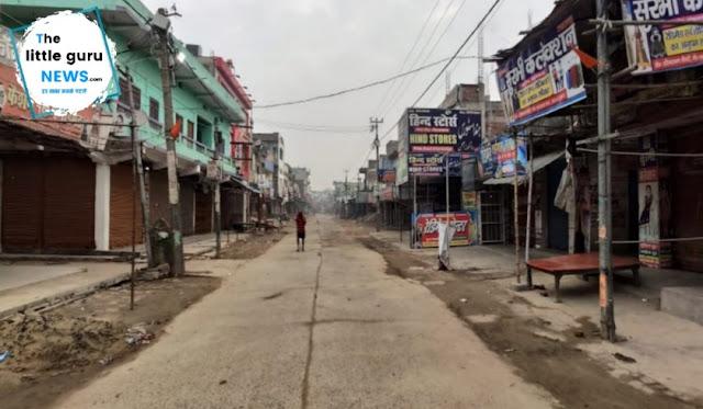 घोड़ासहन में लॉकडाउन का पहले दिन सख्ती से हुआ पालन, प्रतिबंधित दुकानें रहीं बन्द
