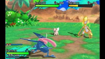 Pokemon Sun (Citra Decrypted) - Screenshot 2