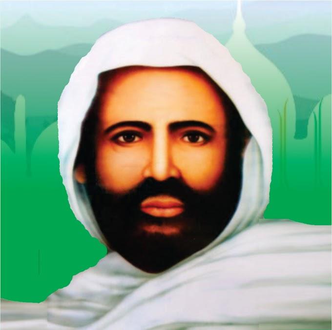 Biografi Syekh Abdul Qadir Al-Jailani