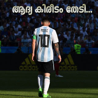 Lionel Messi special article in Malayalam