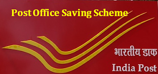 Post Office Savings Schemes in India
