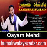 http://www.humaliwalayazadar.com/2017/10/qayam-mehdi-nohay-2018.html