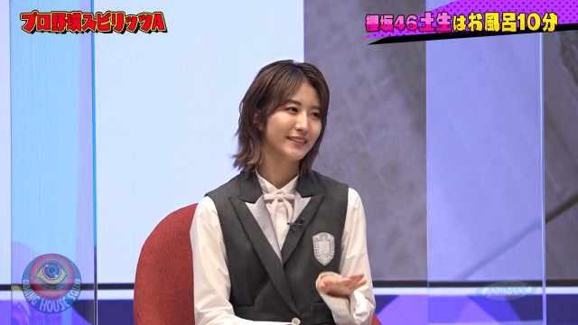 Habu Mizuho