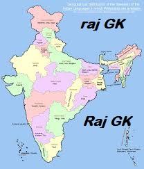 Bharat Bhogolik Condition or Vistar in Hindi - भारत की स्थिति व विस्तार