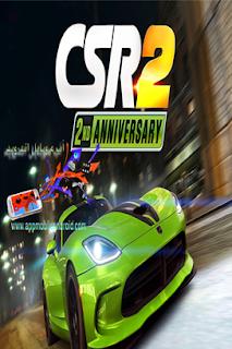 تحميل لعبه CSR Racing 2 مهكره للاندرويد