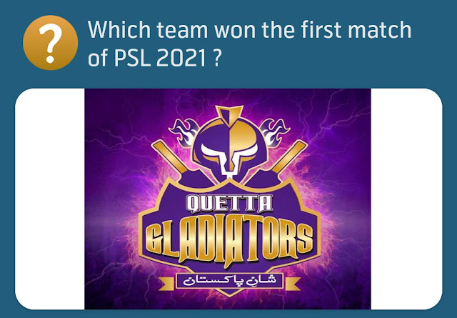 Which team won the first match of PSL 2021 ?