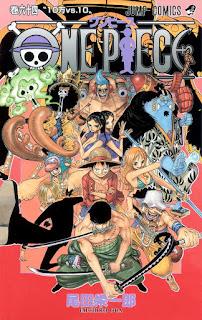 ワンピース コミックス 第64巻 表紙 | 尾田栄一郎(Oda Eiichiro) | ONE PIECE Volumes