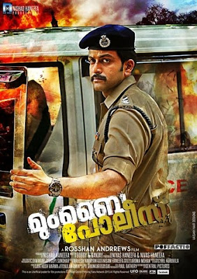 Mumbai Police 2013 Malayalam 480p BRRip 800MB With Bangla Subtitle