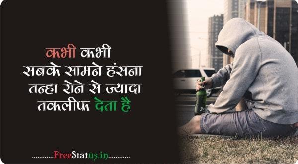 Kabhi-Kabhi-Usake-Saamne-Hasna