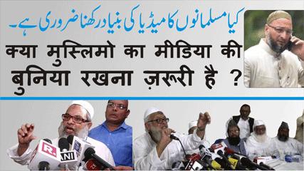Muslim Media and Muslim Society