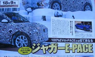 ジャガー新型E-PACE Eペイス Eペースの最新情報