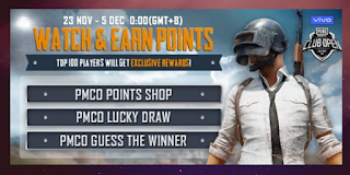 HOW TO EARN REWARDS FROM PMCO 2019 in PUBG MOBILE?