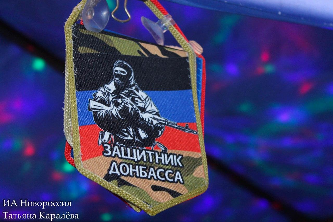 Новогодняя ёлка в Донецке