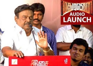 Vijayakanth Speech | Madura Veeran Audio Launch | Shanmugapandiyan | Santhosh
