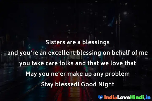good night status for sister