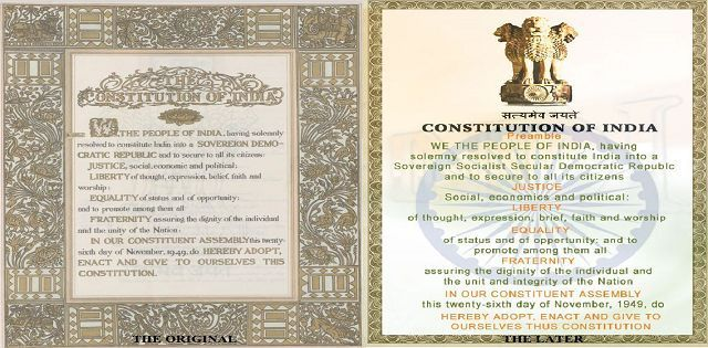 Constitution of India | History | Introduction | Fundamental Rights