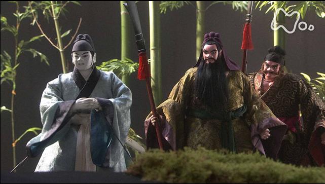 三国志人形劇