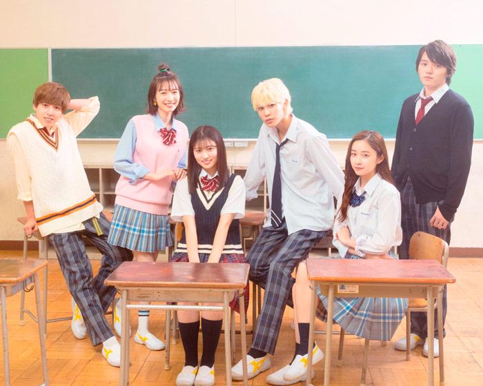 Honey Lemon Soda live-action film - Koji Shintoku - reparto