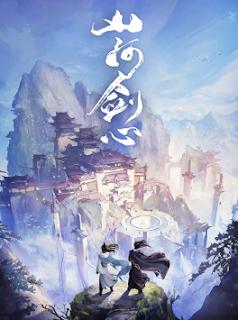 mil otoños anime chino