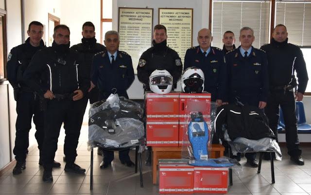 Δωρεά εξοπλισμού για τις ανάγκες της Ομάδας ΔΙΑΣ της Διεύθυνσης Αστυνομίας Μεσσηνίας