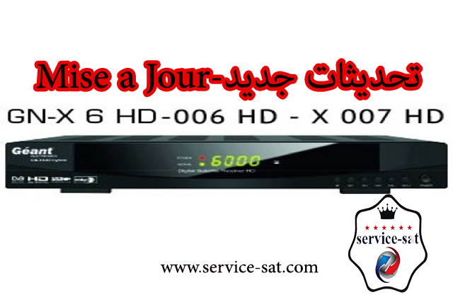 جديد جهاز جيون GN-X007X006X6HD_Hybrid_V2_61 بتاريخ 12-04-2020