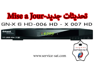 جديد جهاز جيون GN-X007X006X6HD_Hybrid