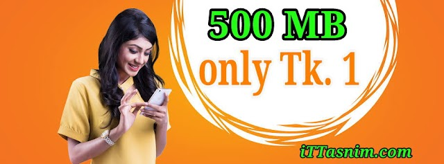 Banglalink internet offer 2019 | 500 MB only at 1 Taka