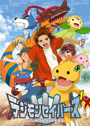 Digimon Savers [48/48] [HDL] 50MB [Latino] [MEGA]