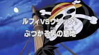 One Piece Episode 236