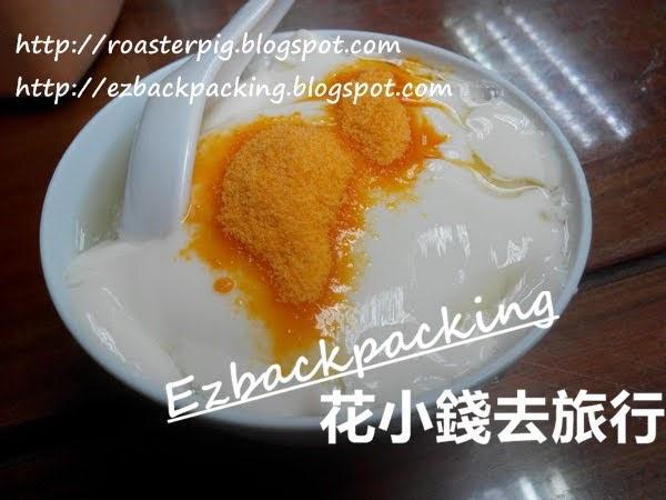 長沙灣豆腐花