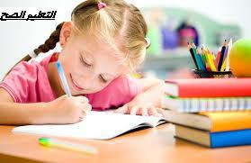 افضل الطرق لتعليم الاطفال lern(ازاى تعرفى الطريقه الافضل لتعليم طفلك