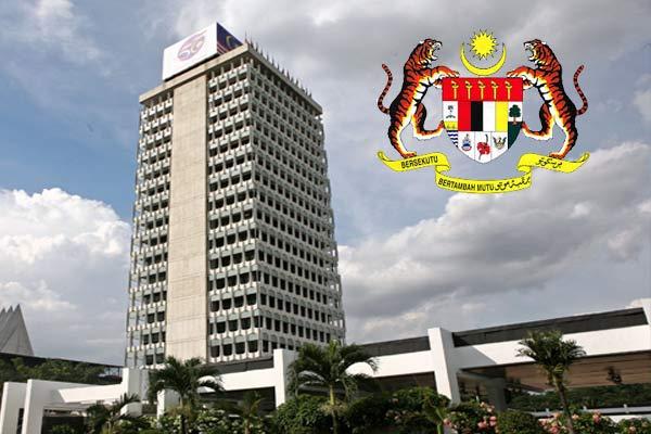 Gedung Parlemen Malaysia
