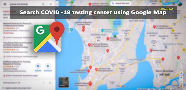 Google Map to search covid 19 testing | Covid 19 testing near me | Corona virus testing