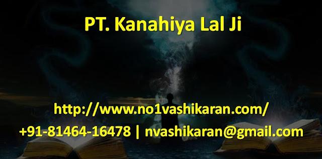 PT. Kanahiya Lal Ji