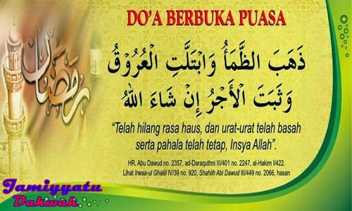 Bacaan Doa Buka Puasa Dan Sahur Ramadhan Dzahaba Yang Shahih