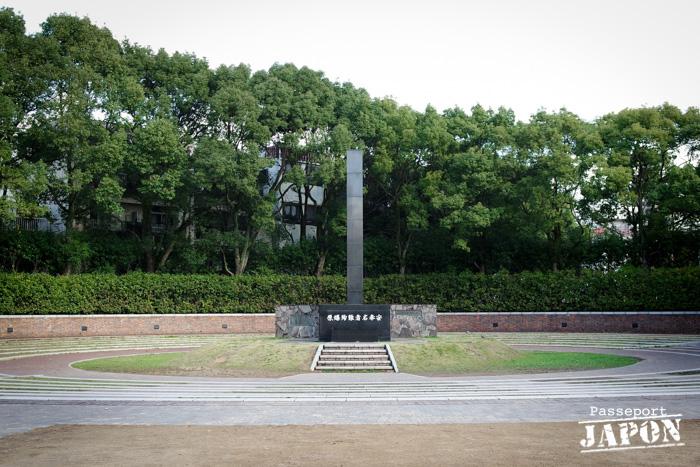Cénotaphe de l'hypocentre, parc de la Paix, Nagasaki