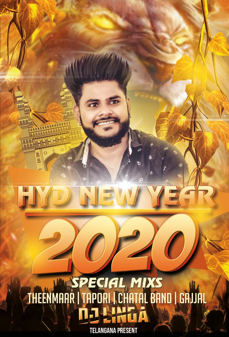 TELUGU LATEST 2020 NEW YEAR SPL MIXS ALBUM DJ LINGA