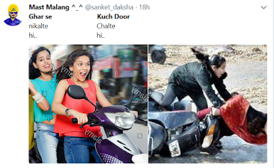 Funny memes-tweets on Ghar se Nikalte hi