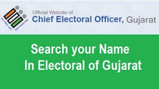 voter list gujarat