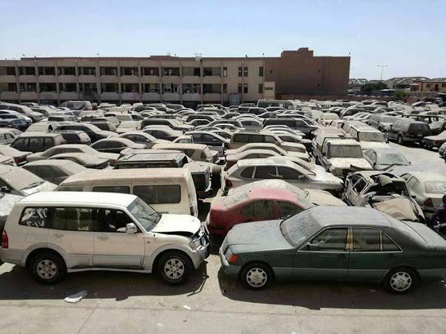 مزاد سيارات المخابرات العامة