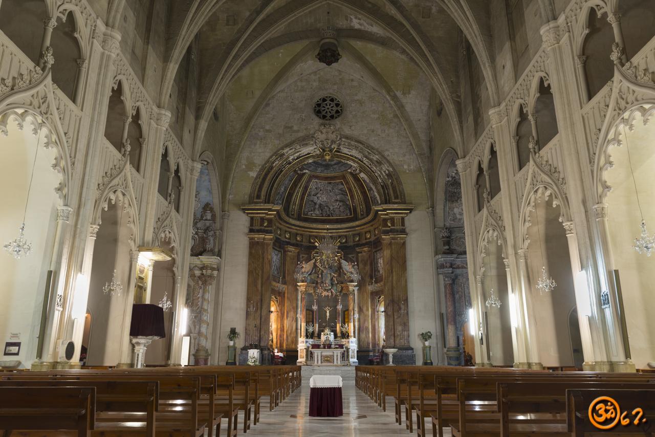 Hari62 Blog Catedral De Santa María Mahón Menorca